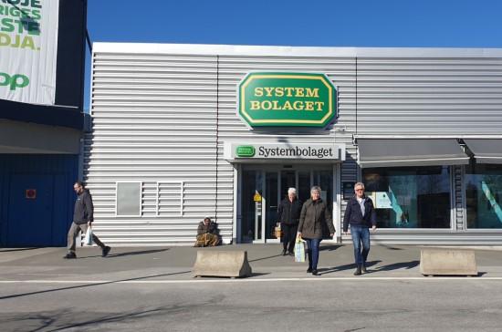 Systembolaget Skövde. Nolhaga-butiken.